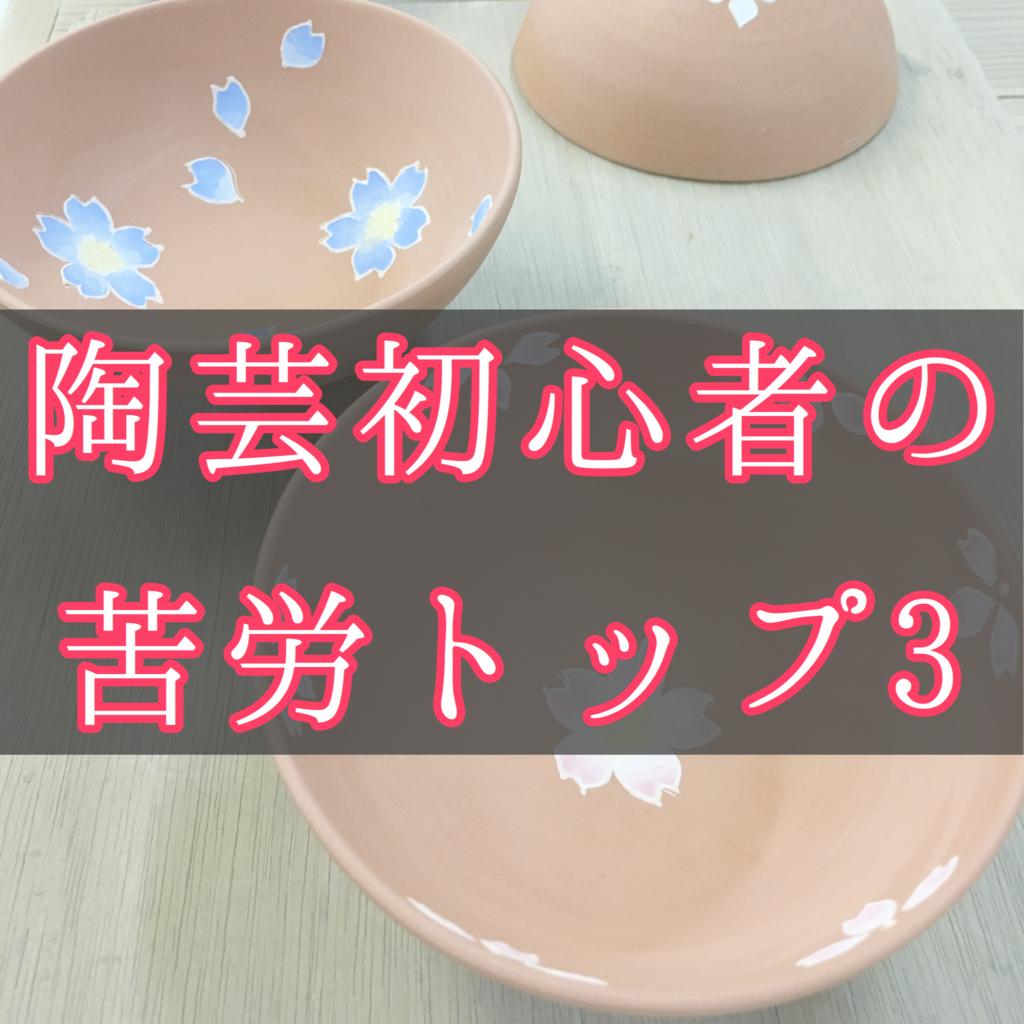 f:id:yukigao:20170516225529j:plain