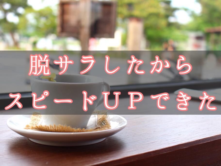 f:id:yukigao:20170520083526j:plain