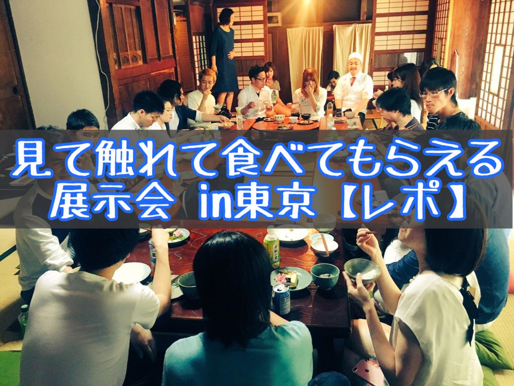 f:id:yukigao:20170522104612j:plain