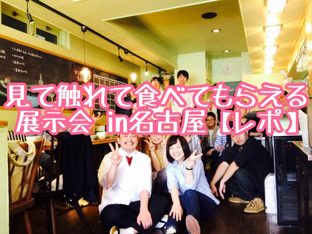 f:id:yukigao:20170528195655j:plain