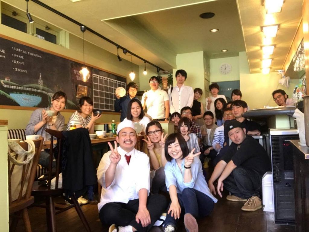 f:id:yukigao:20170528200630j:plain