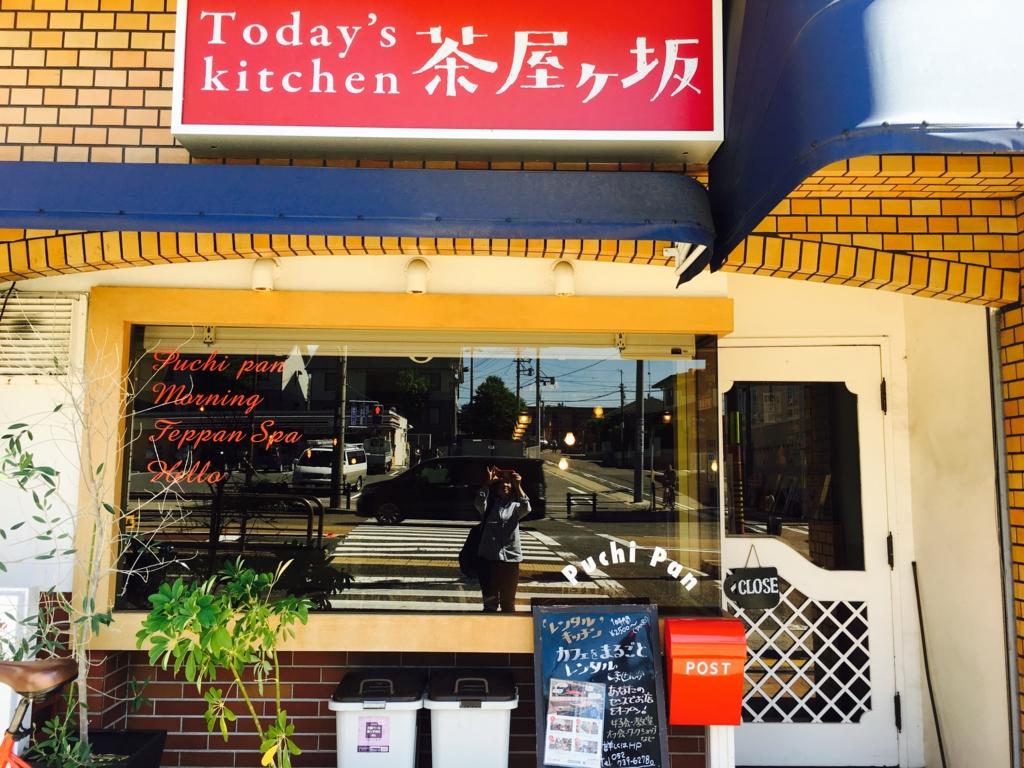 f:id:yukigao:20170528201050j:plain