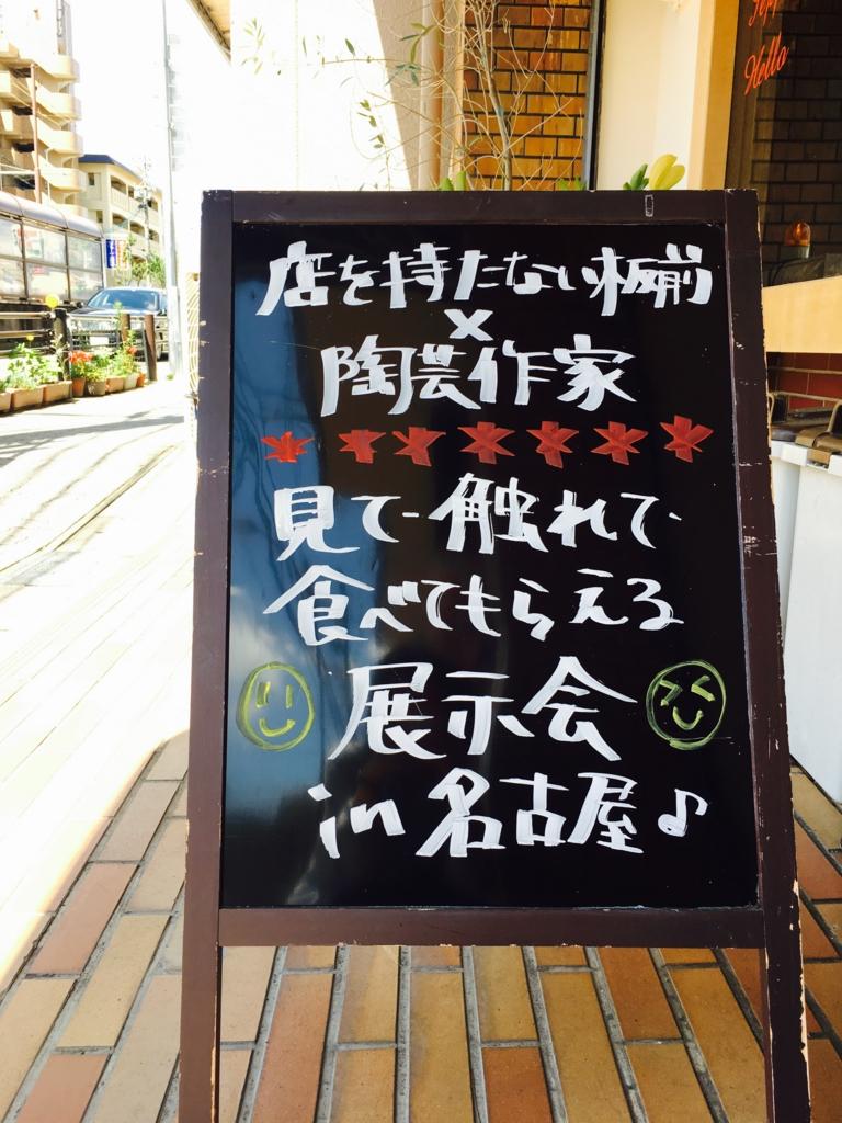 f:id:yukigao:20170528201331j:plain