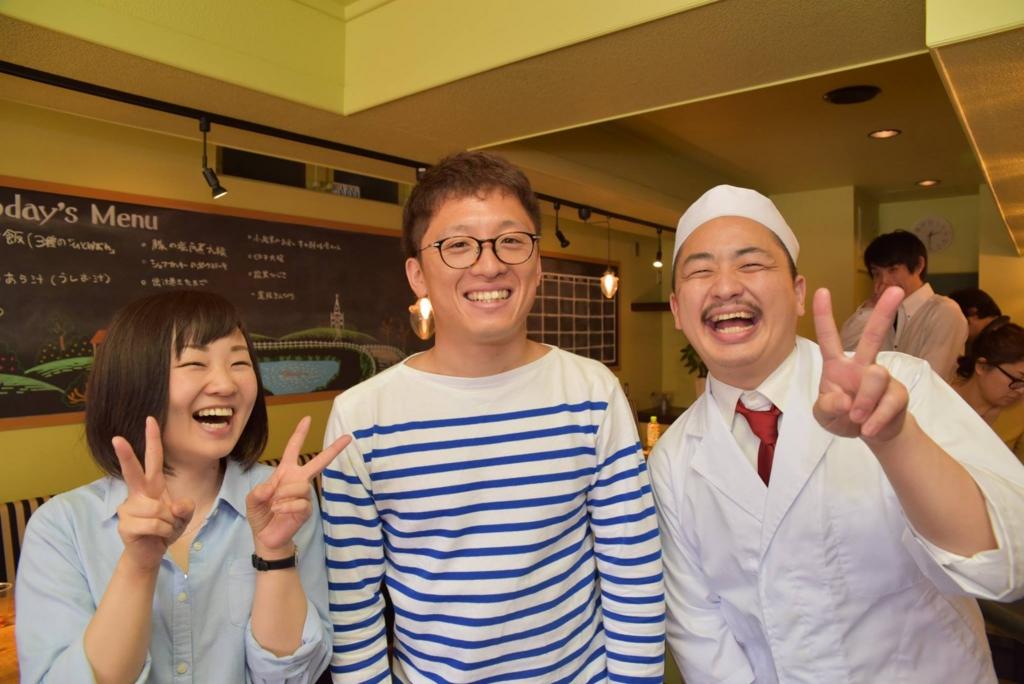 f:id:yukigao:20170528202319j:plain
