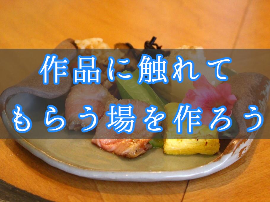 f:id:yukigao:20170531215612j:plain