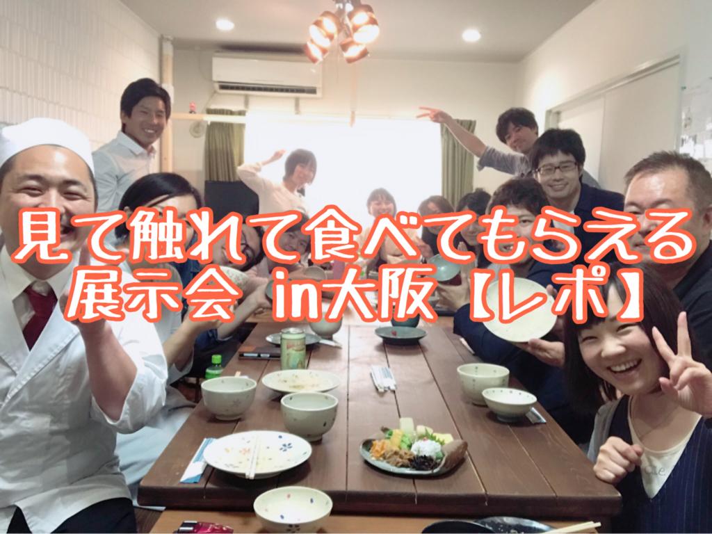 f:id:yukigao:20170604185958j:plain