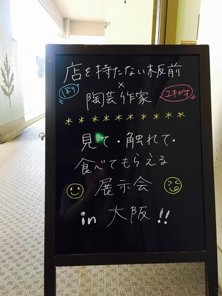 f:id:yukigao:20170604191156j:plain