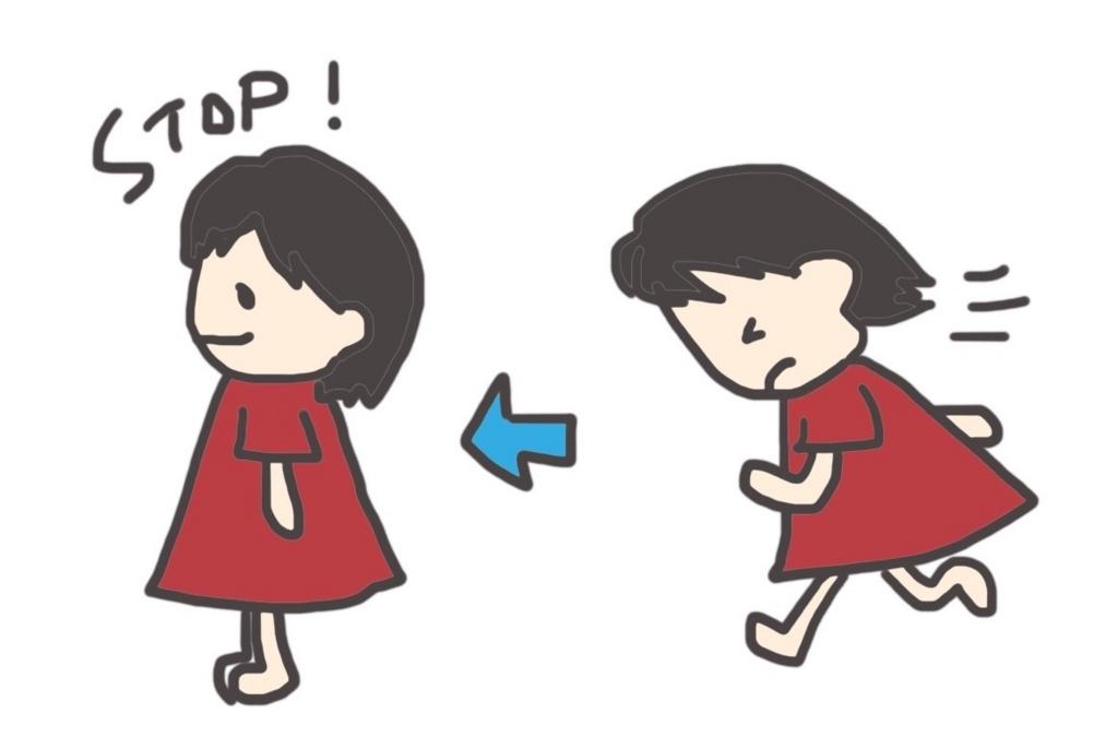 f:id:yukigao:20170609162311j:plain