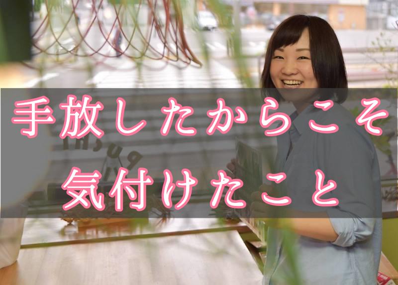 f:id:yukigao:20170609173238j:plain