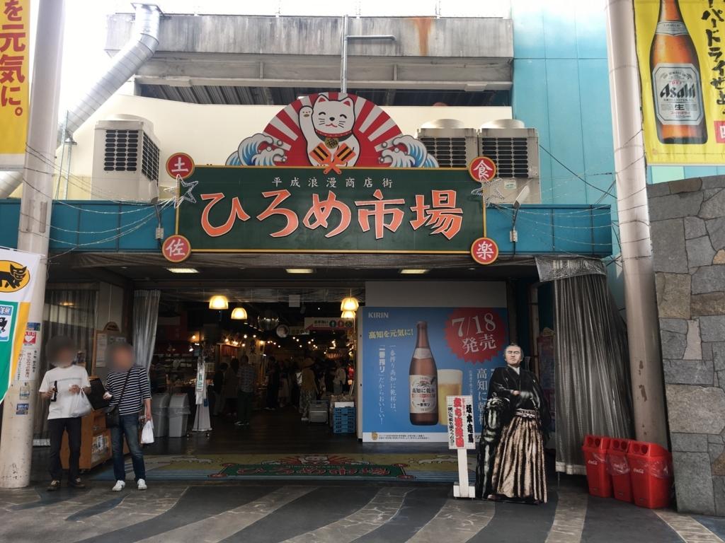 f:id:yukigao:20170616212507j:plain