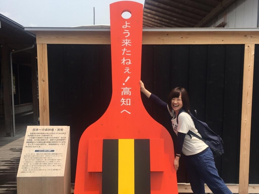 f:id:yukigao:20170616215858j:plain