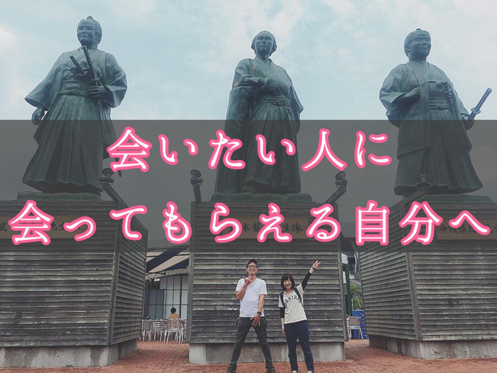 f:id:yukigao:20170616220147j:plain