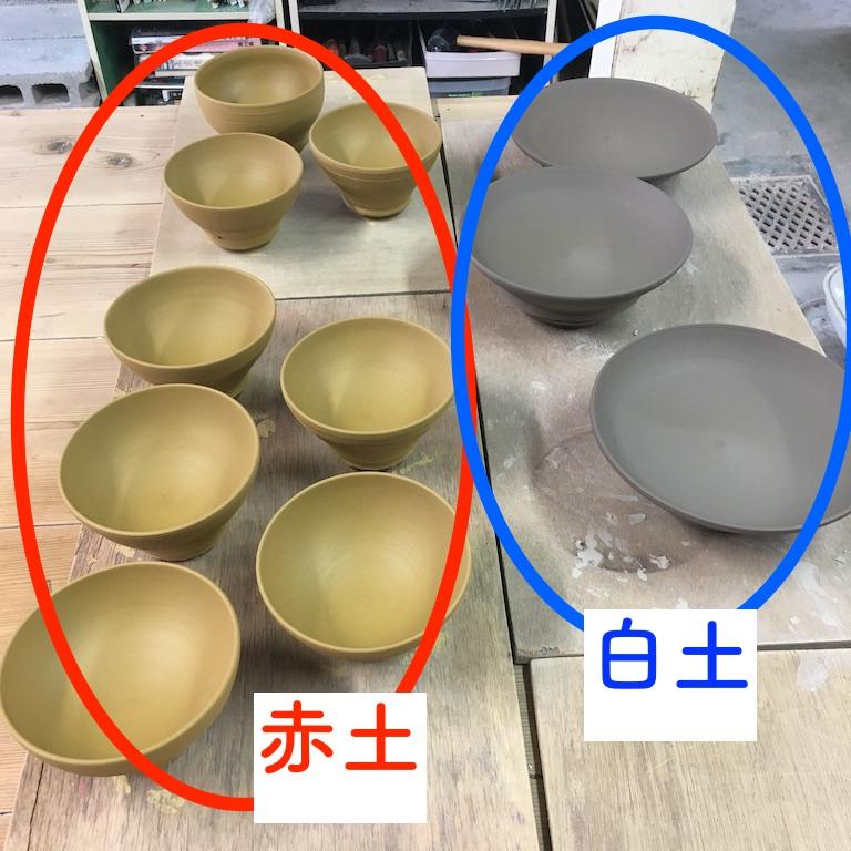 f:id:yukigao:20170623195056j:plain