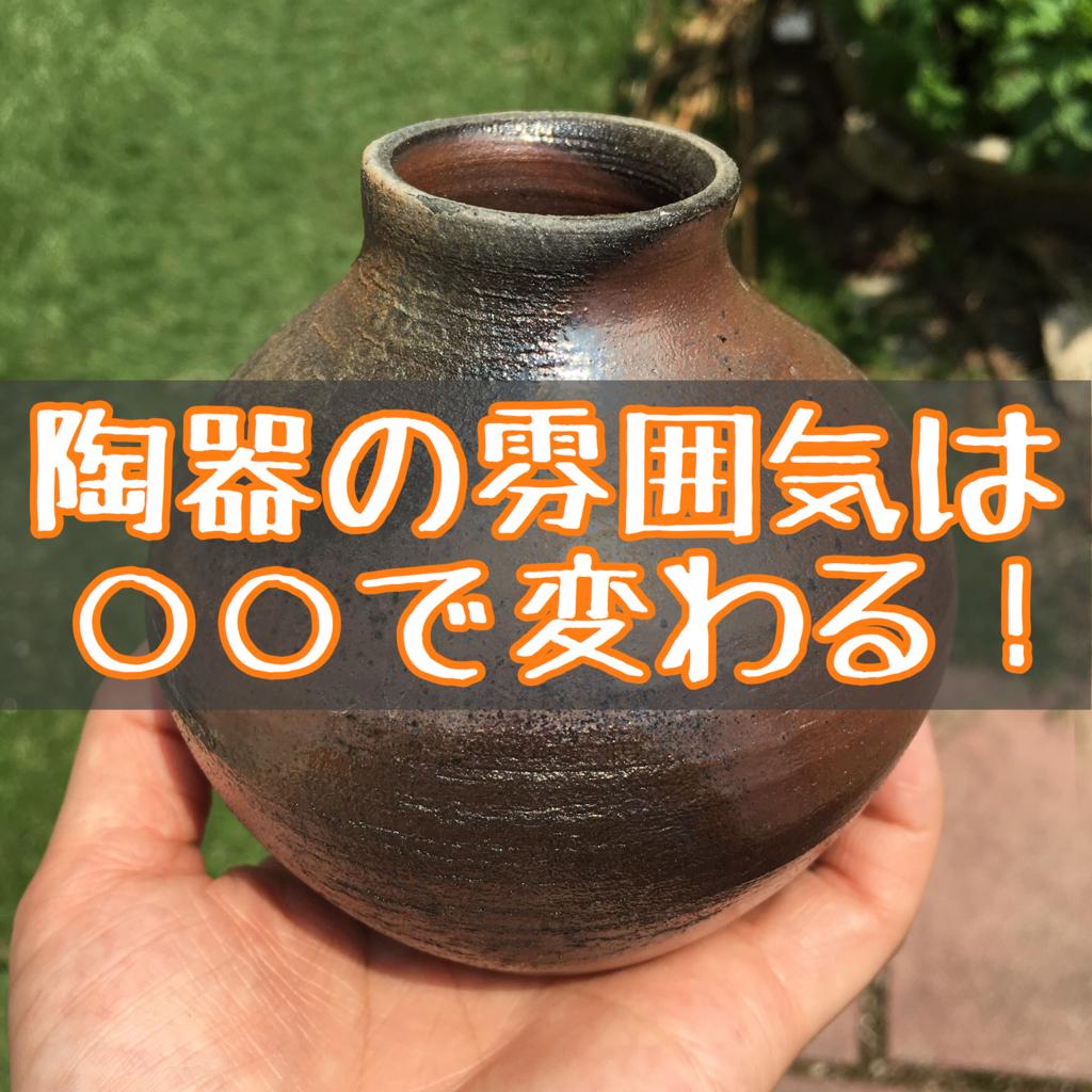 f:id:yukigao:20170623202927j:plain