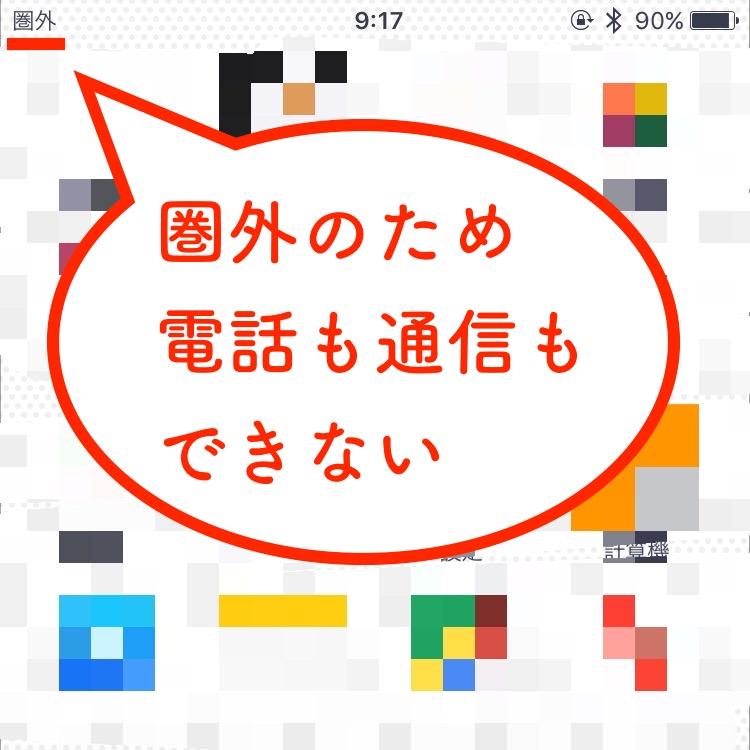 f:id:yukigao:20170706193401j:plain