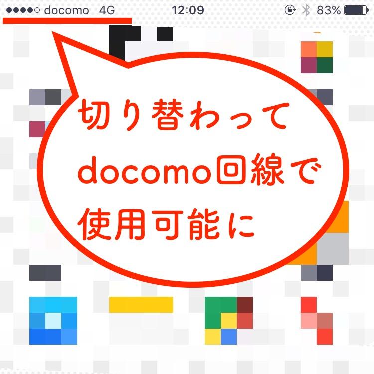 f:id:yukigao:20170706193629j:plain