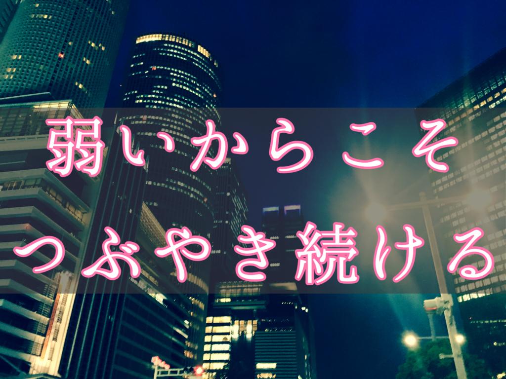 f:id:yukigao:20170710211255j:plain