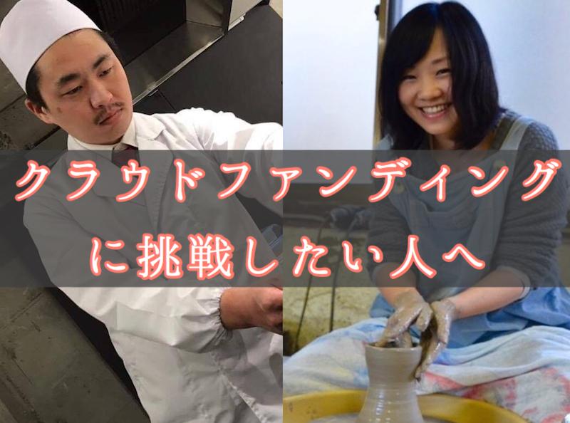 f:id:yukigao:20170713085952j:plain
