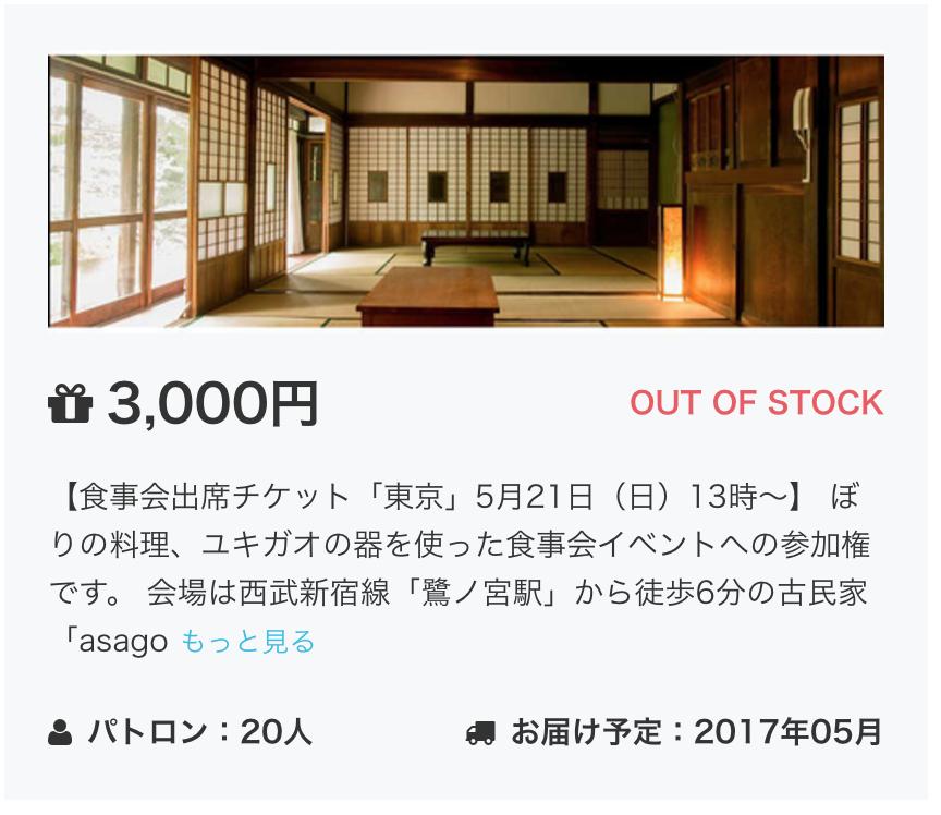 f:id:yukigao:20170713090650p:plain