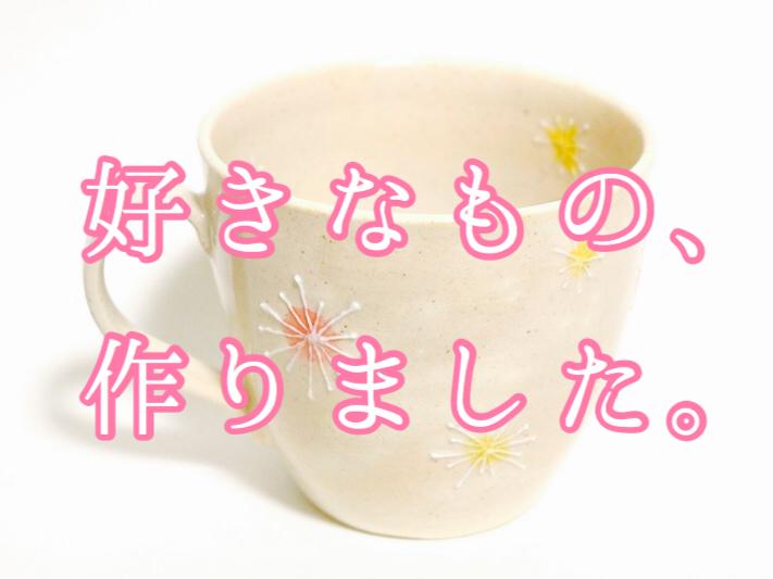 f:id:yukigao:20170718215324j:plain
