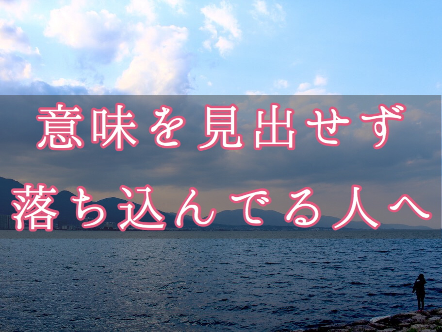 f:id:yukigao:20170725204315j:plain