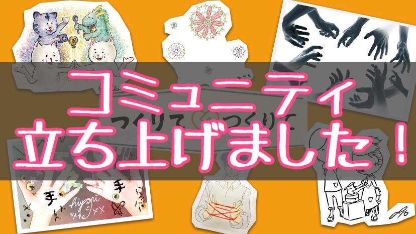 f:id:yukigao:20170730142303j:plain