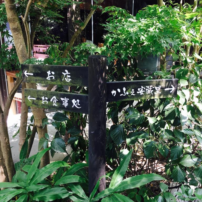 f:id:yukigao:20170804193622j:plain