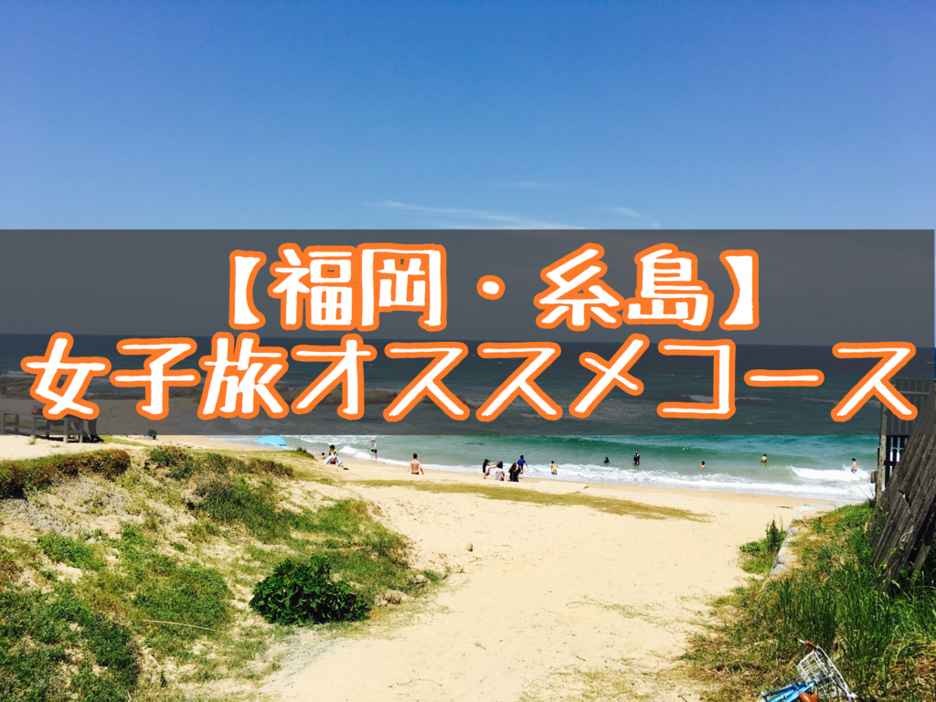 f:id:yukigao:20170805081333j:plain