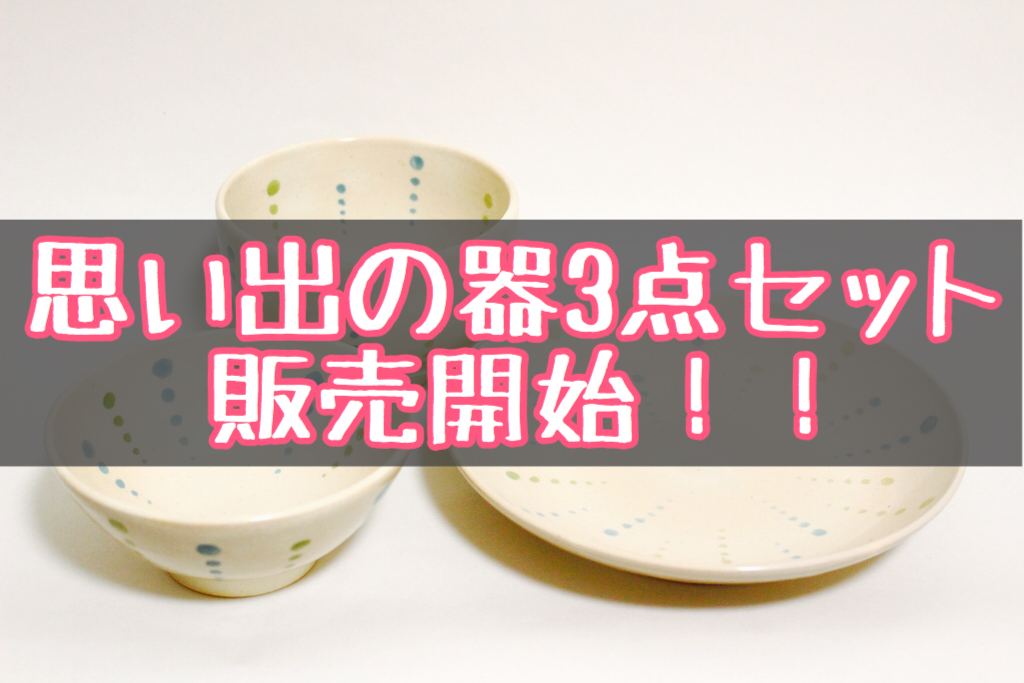 f:id:yukigao:20170806151620j:plain