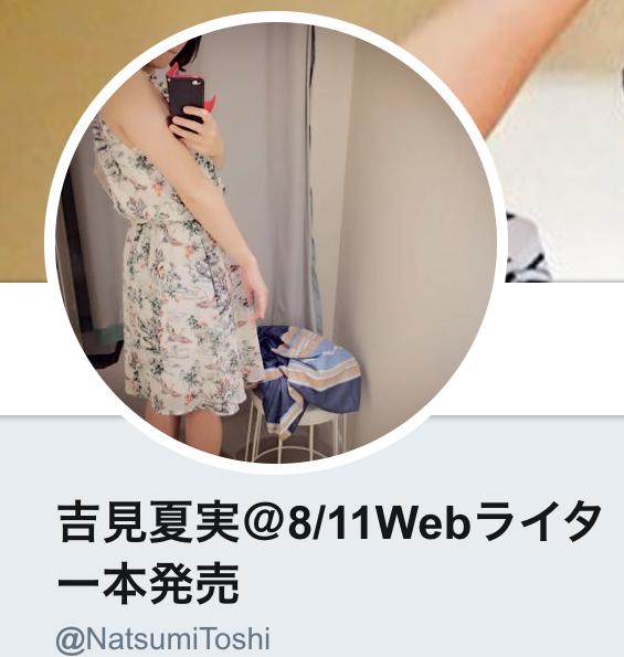 f:id:yukigao:20170827093046p:plain