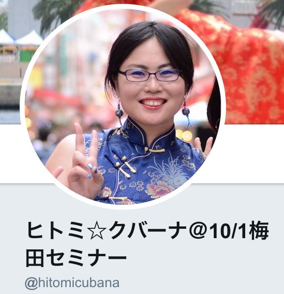 f:id:yukigao:20170827093956p:plain