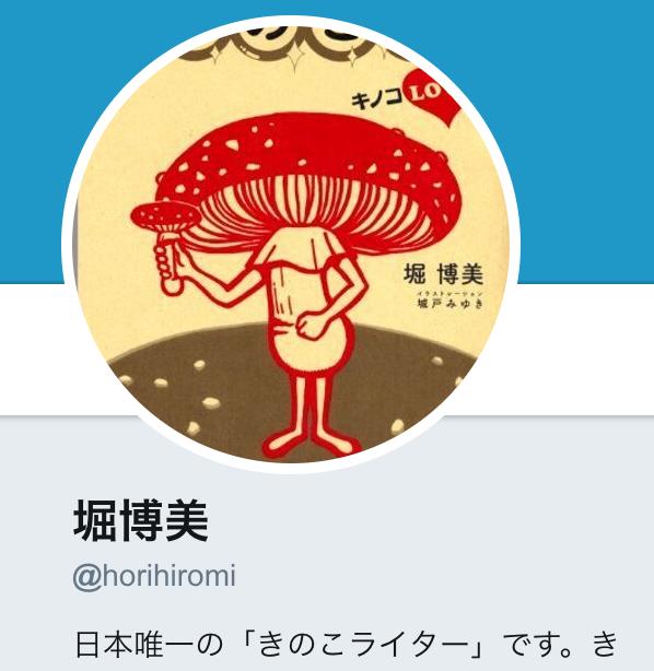 f:id:yukigao:20170827105323p:plain