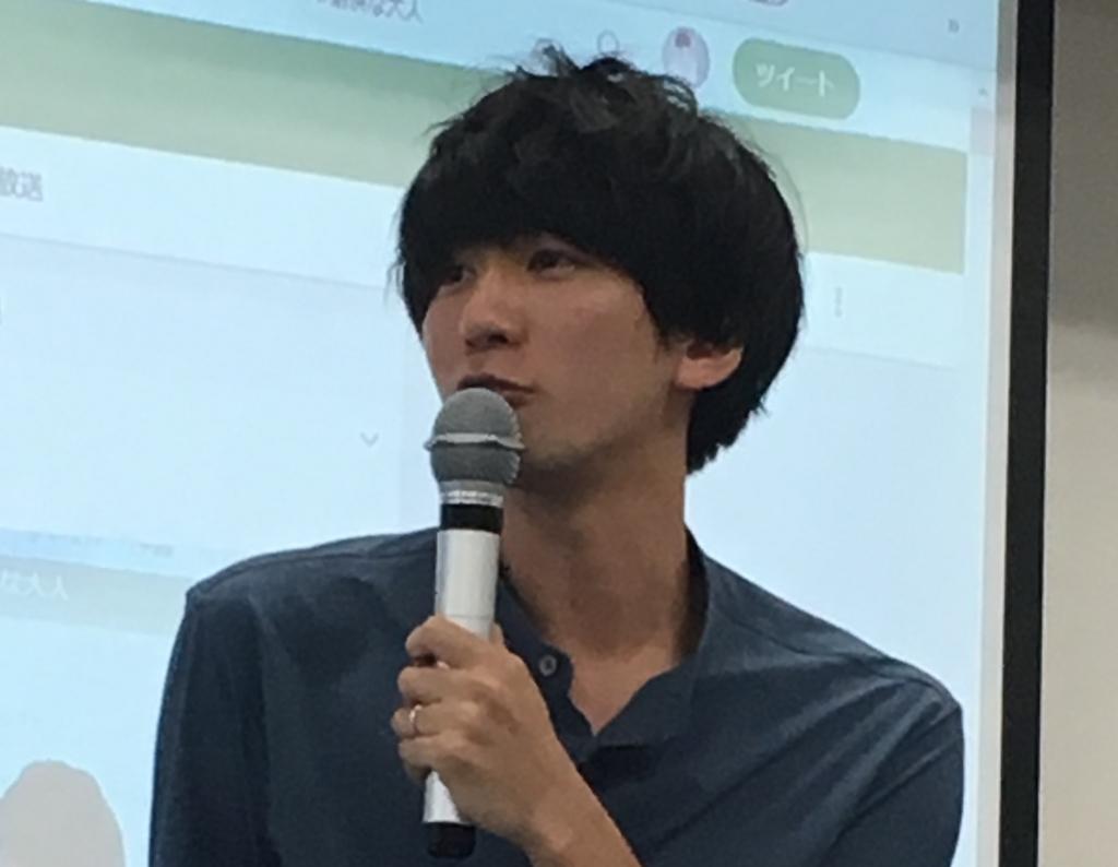 f:id:yukigao:20170827184800j:plain