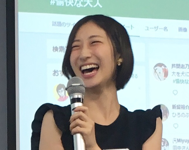f:id:yukigao:20170827184816j:plain