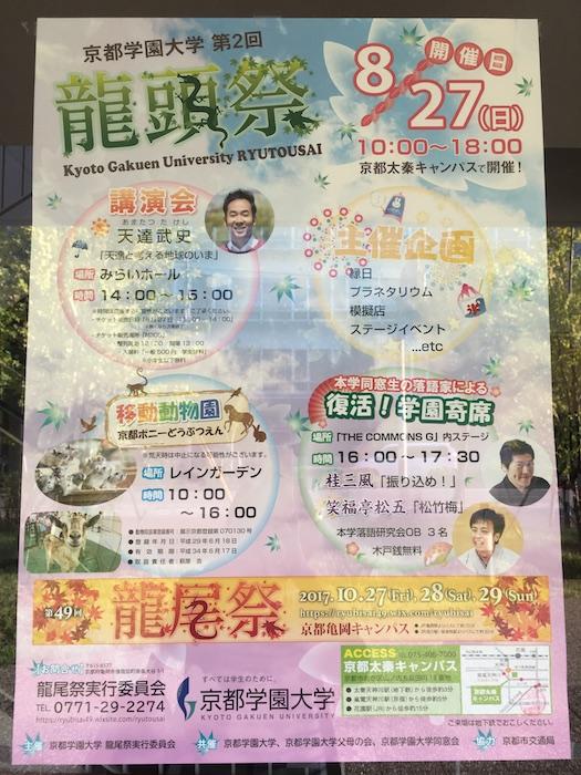 f:id:yukigao:20170827191042j:plain