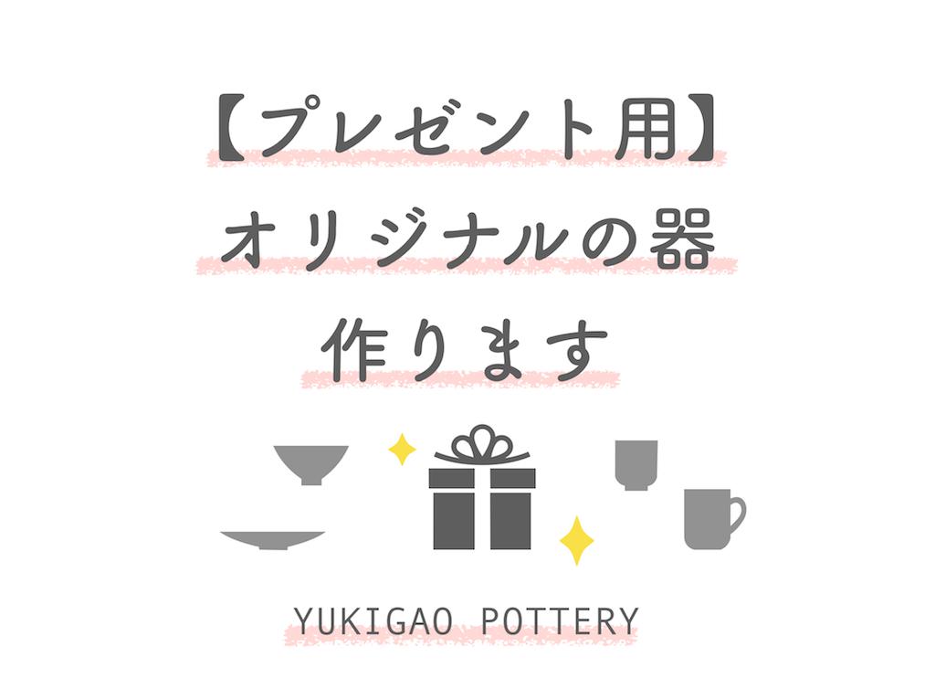 f:id:yukigao:20170831211708p:plain