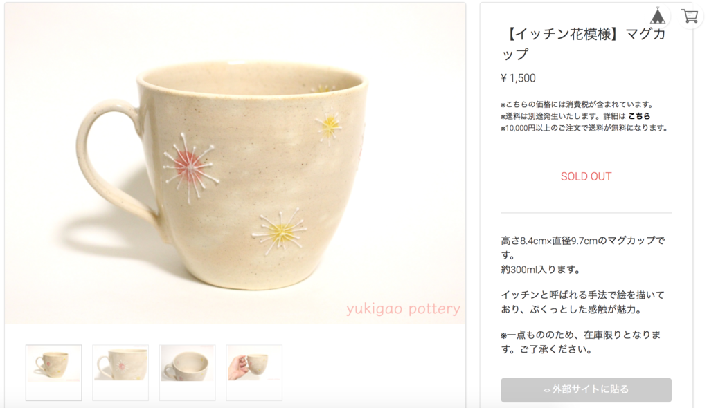 f:id:yukigao:20170831222126p:plain