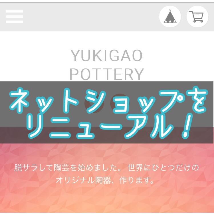f:id:yukigao:20170831230229j:plain