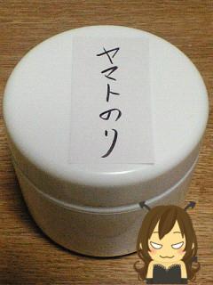 f:id:yukiha8:20170119100809p:plain