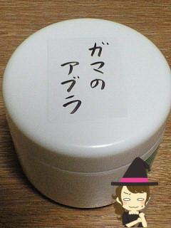 f:id:yukiha8:20170119100810p:plain