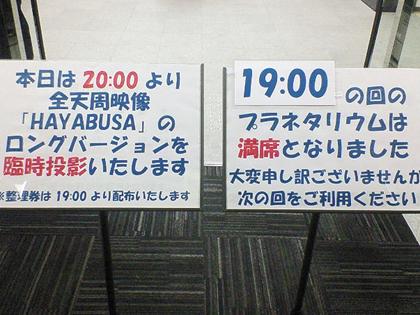 f:id:yukiha8:20170201133832j:plain