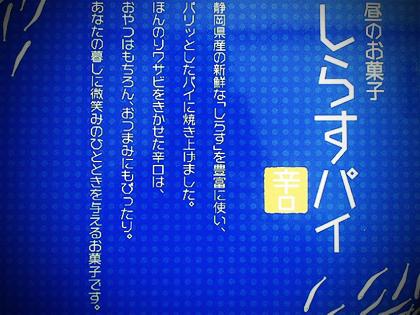 f:id:yukiha8:20170209120042j:plain