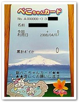 f:id:yukiha8:20170308100058j:plain
