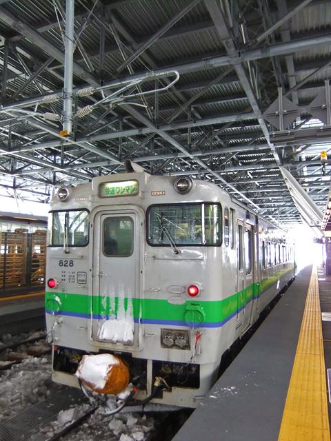 f:id:yukiha8:20170712195024j:plain