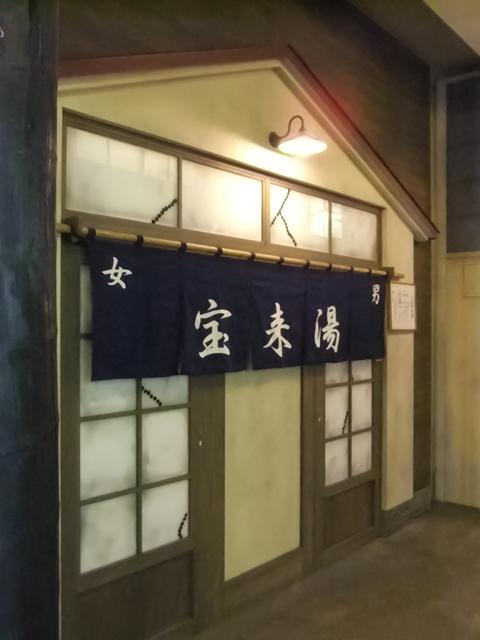 f:id:yukiha8:20170719215026j:plain