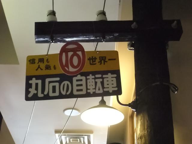 f:id:yukiha8:20170719215030j:plain
