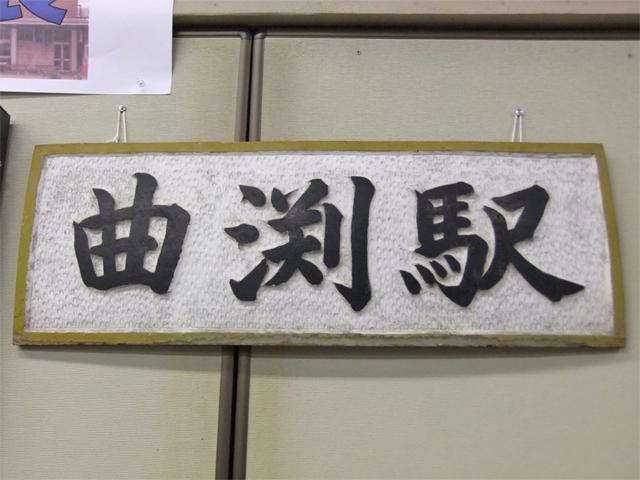 f:id:yukiha8:20171103174955j:plain