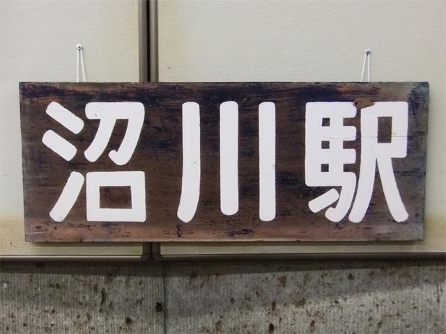 f:id:yukiha8:20171103174956j:plain