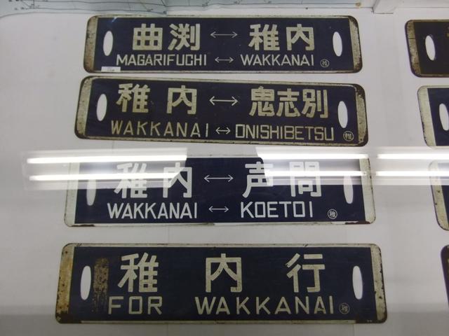 f:id:yukiha8:20171103175002j:plain
