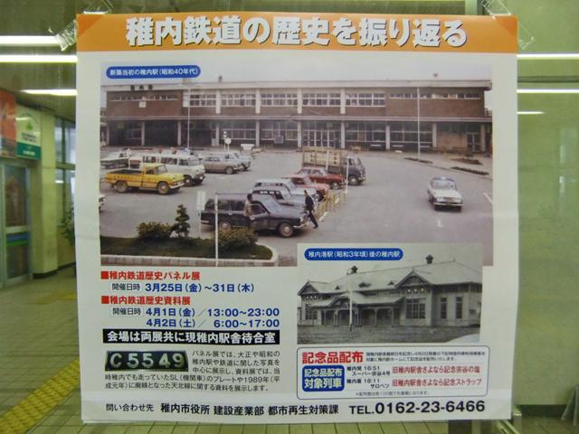f:id:yukiha8:20171103175009j:plain
